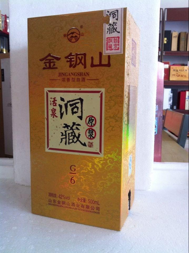 白酒精裱盒14