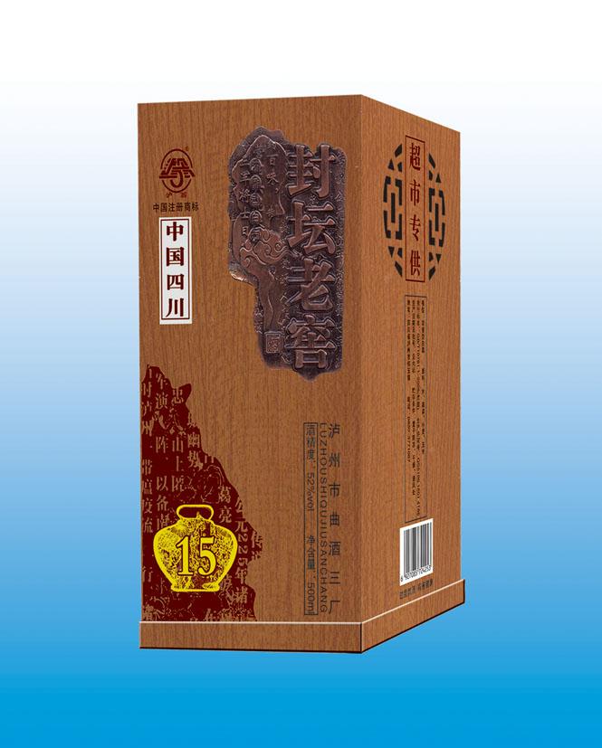 白酒木盒pvc2