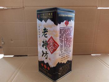 信义包装厂家专供精品白酒铁盒质量保证