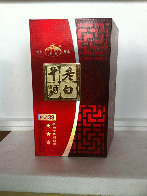 杺$'ya�9��_白酒精裱木盒9-山东聊城信义包装制品有限公司