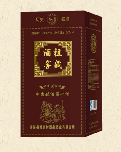 白酒木盒pvc11