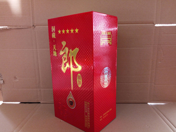 白酒精裱盒11