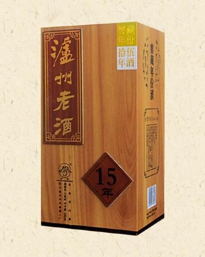 pvc白酒木盒