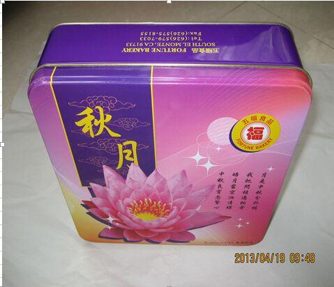食品铁盒1