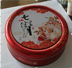 食品铁盒7