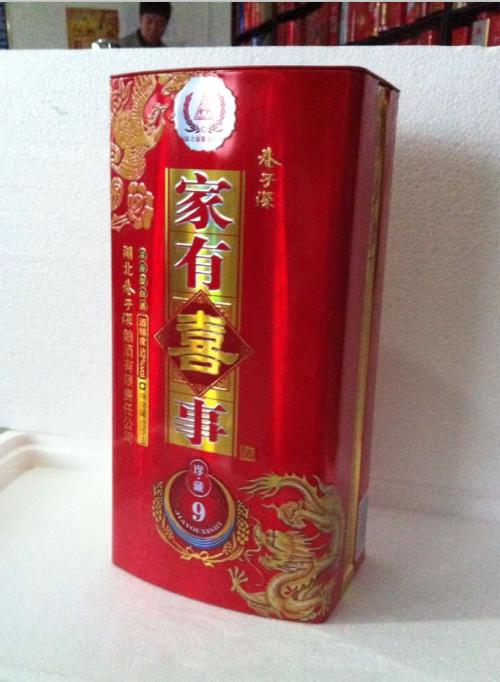侧凹槽白酒铁盒3
