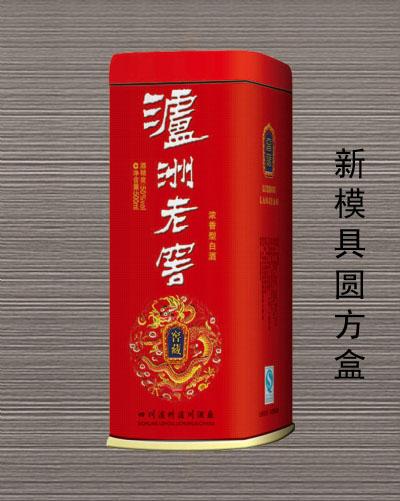 圆方型白酒铁盒3