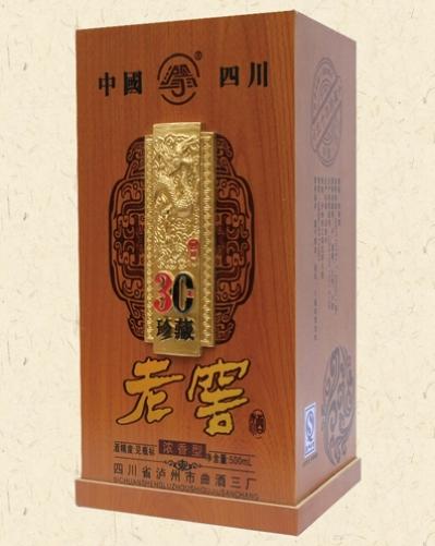 白酒木盒pvc16