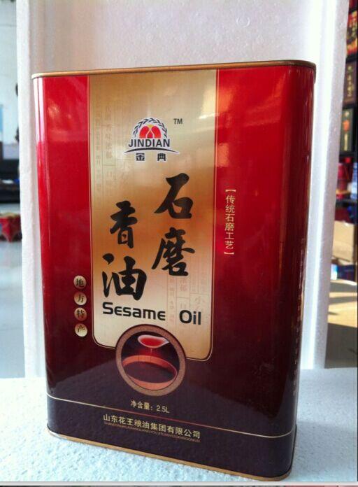 食用油铁盒15