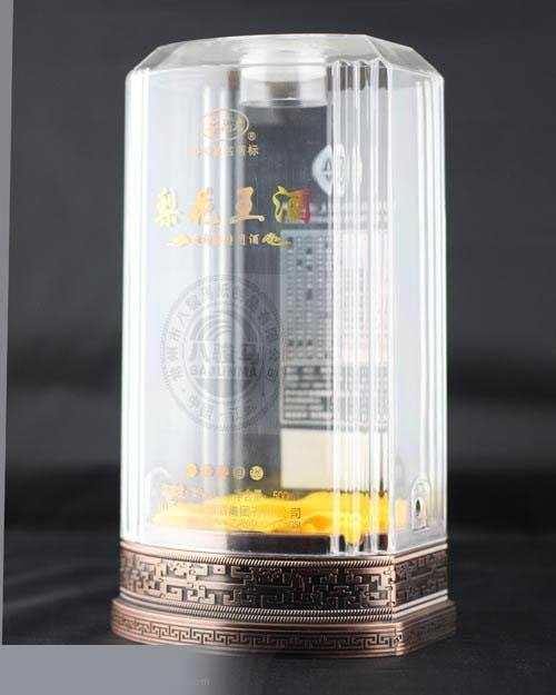 亚克力透明白酒盒11