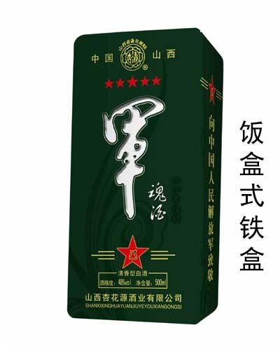 军旅风格白酒铁盒