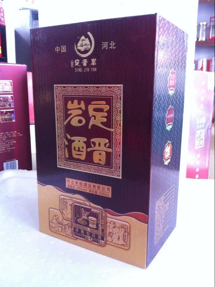 白酒精裱盒9