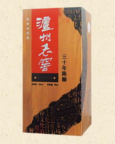 白酒木盒pvc8