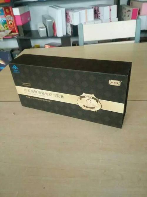 保健品精裱盒1