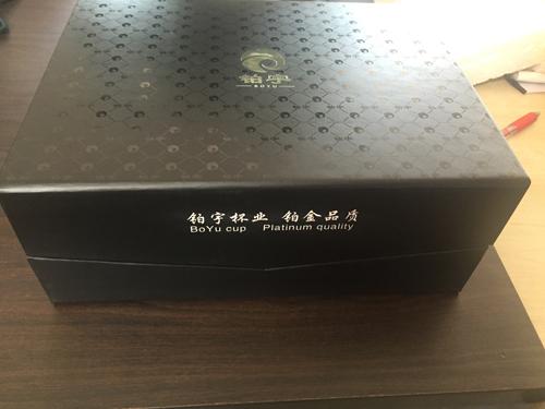 铂宇水杯木盒