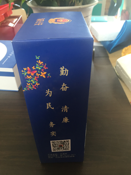 水杯精裱盒11