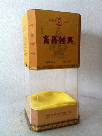 亚克力白酒透明盒5