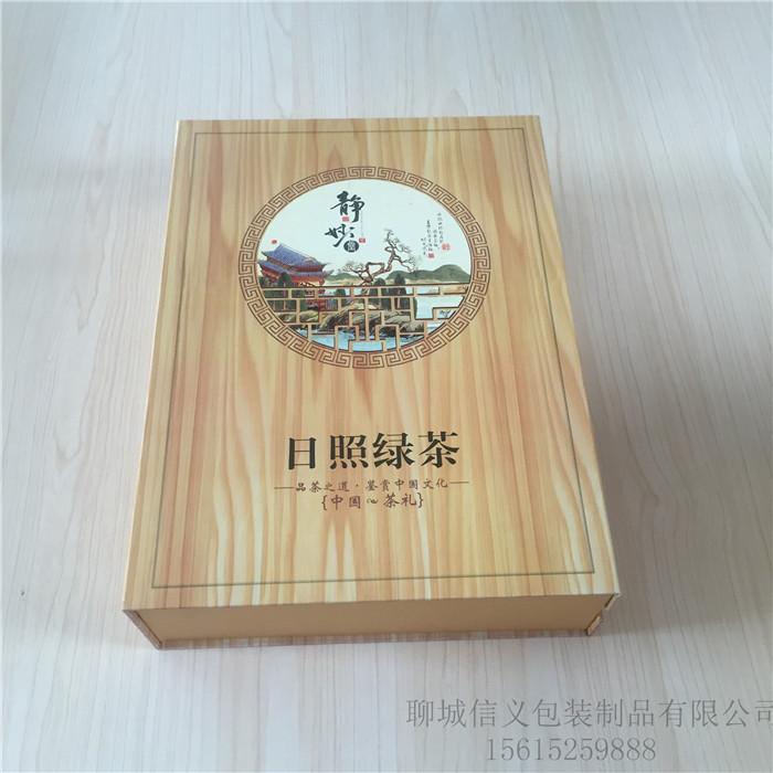 新品茶叶礼盒4
