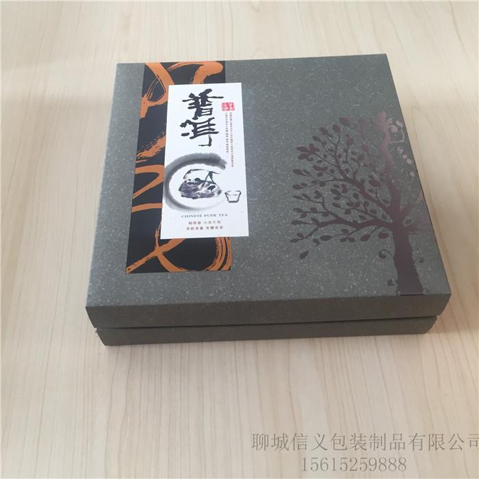 新品茶叶礼盒8