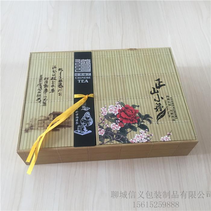新品茶叶礼盒7