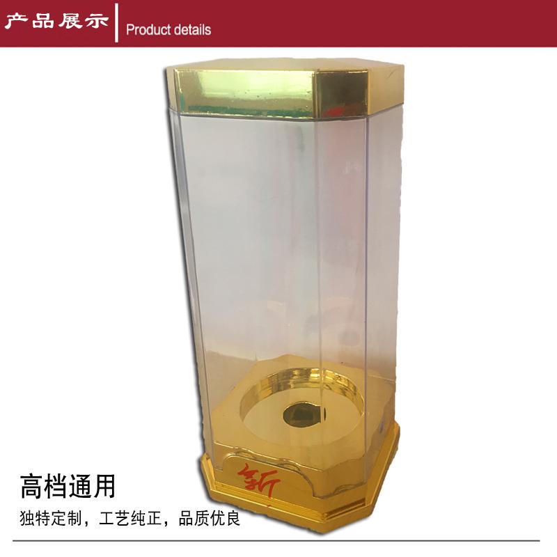 新品亚克力白酒透明盒1