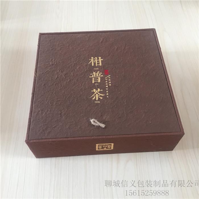 新品茶叶礼盒10