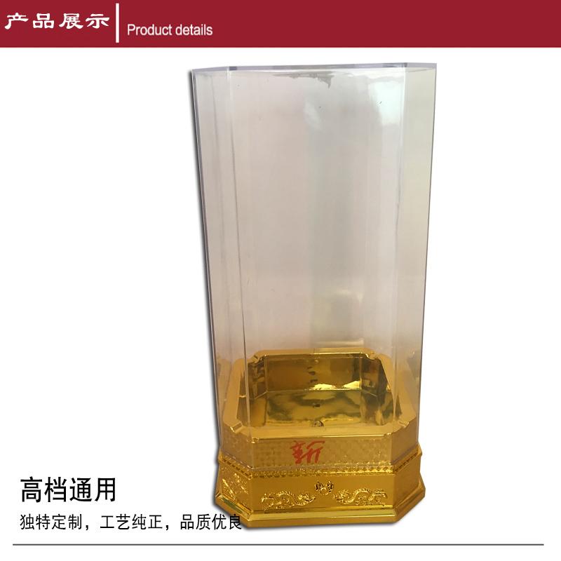 新品亚克力白酒透明盒0