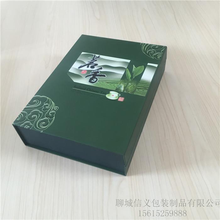 新品茶叶礼盒13