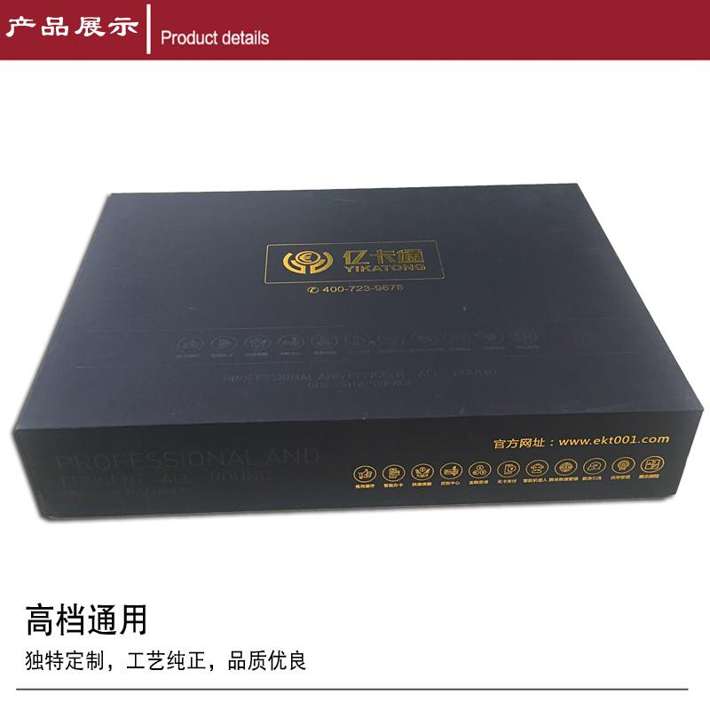 新品一体机精装盒2