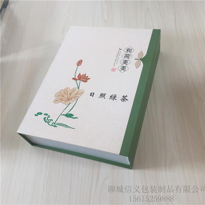 新品茶叶礼盒5
