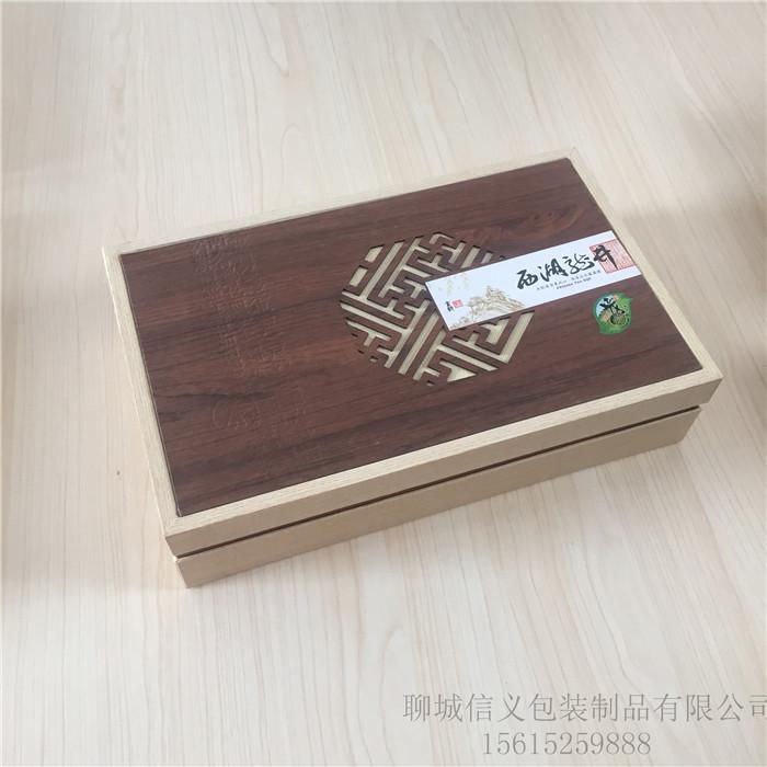 新品茶叶礼盒12