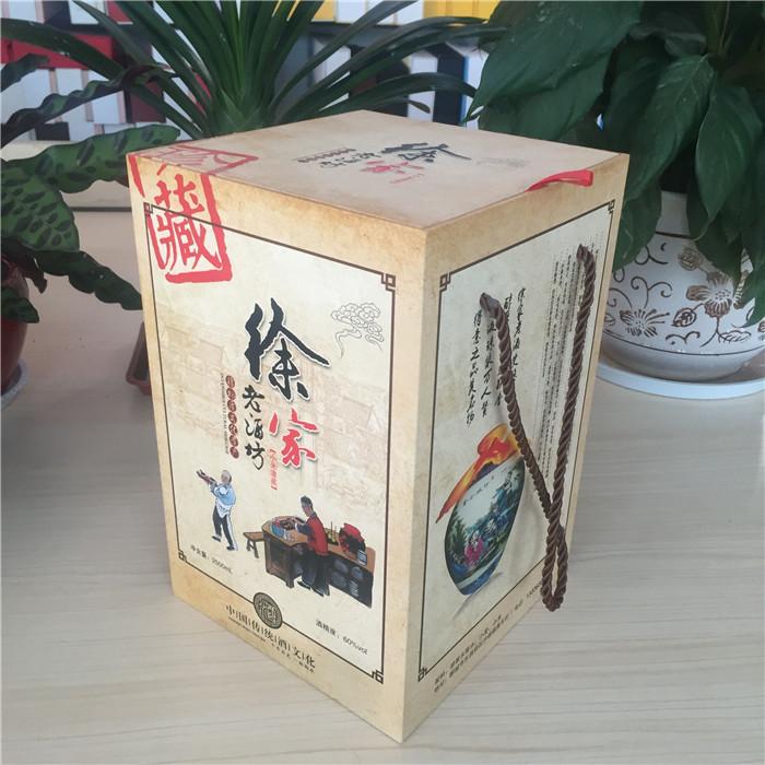 徐家老酒坊白酒礼品盒