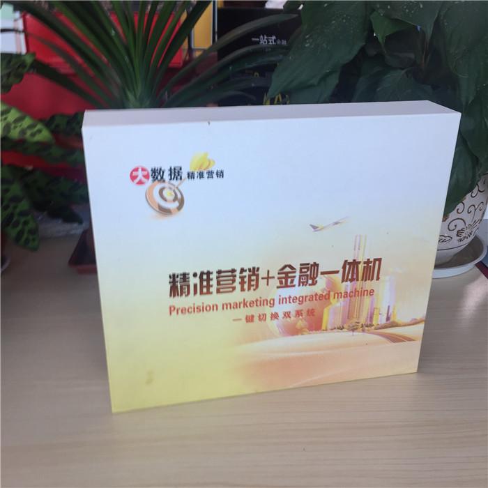 大数据电子精裱盒5