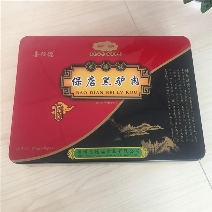 驴肉铁盒2