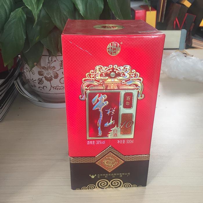 白酒精装盒2