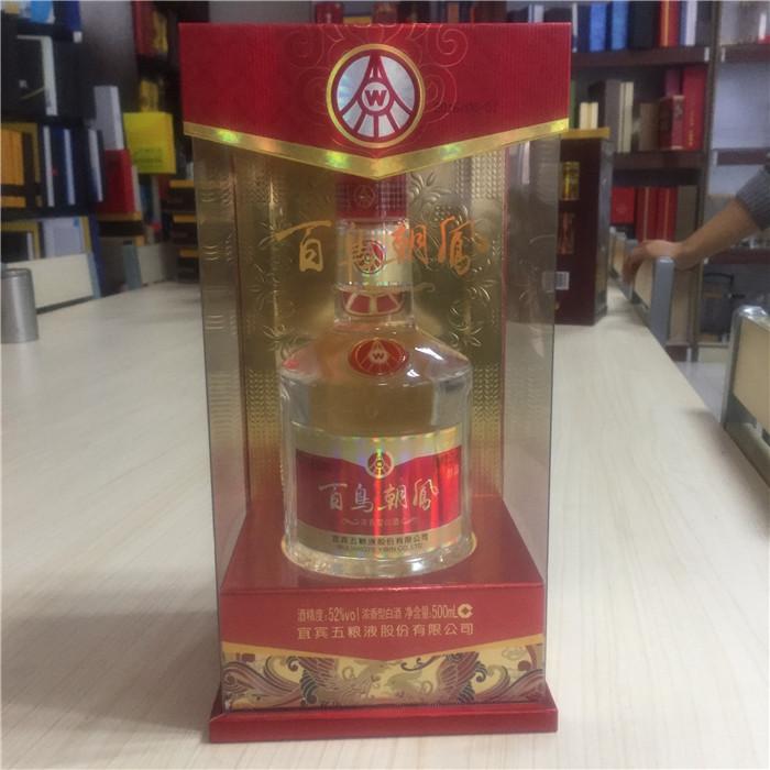 三面透明酒盒