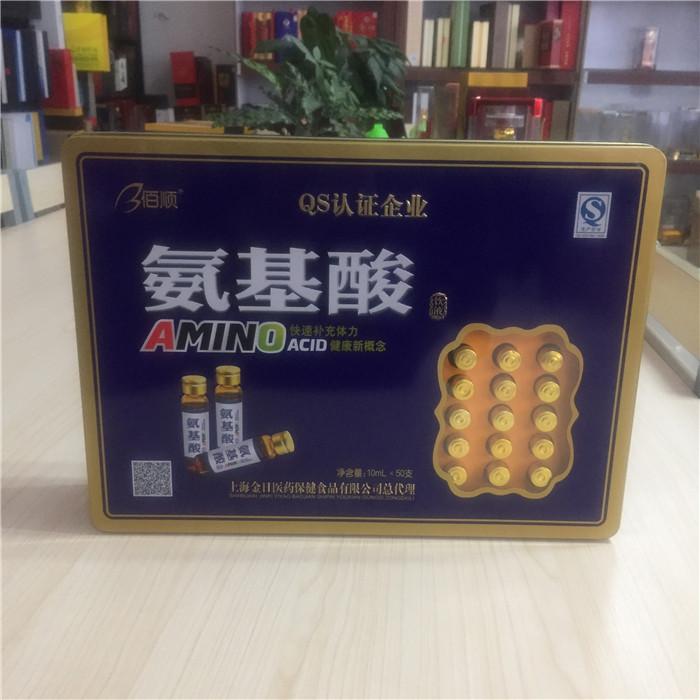 氨基酸铁盒