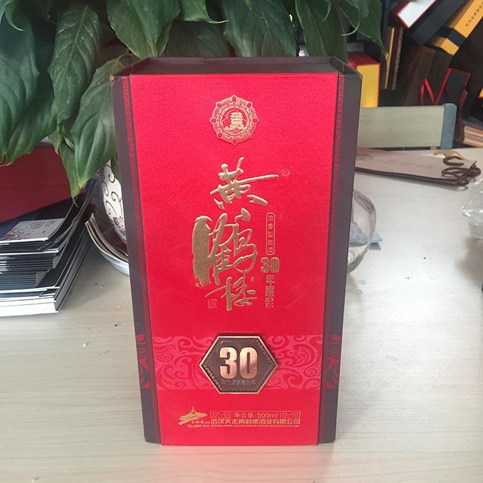 白酒精装盒1