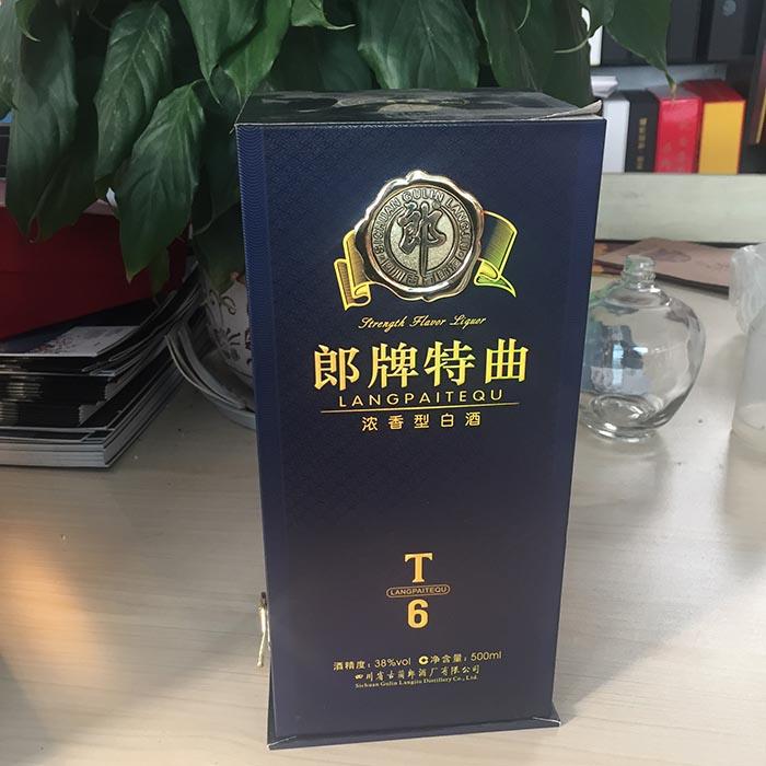 白酒精裱盒6
