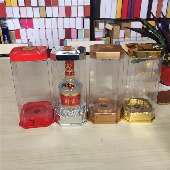 新五粮液盒型