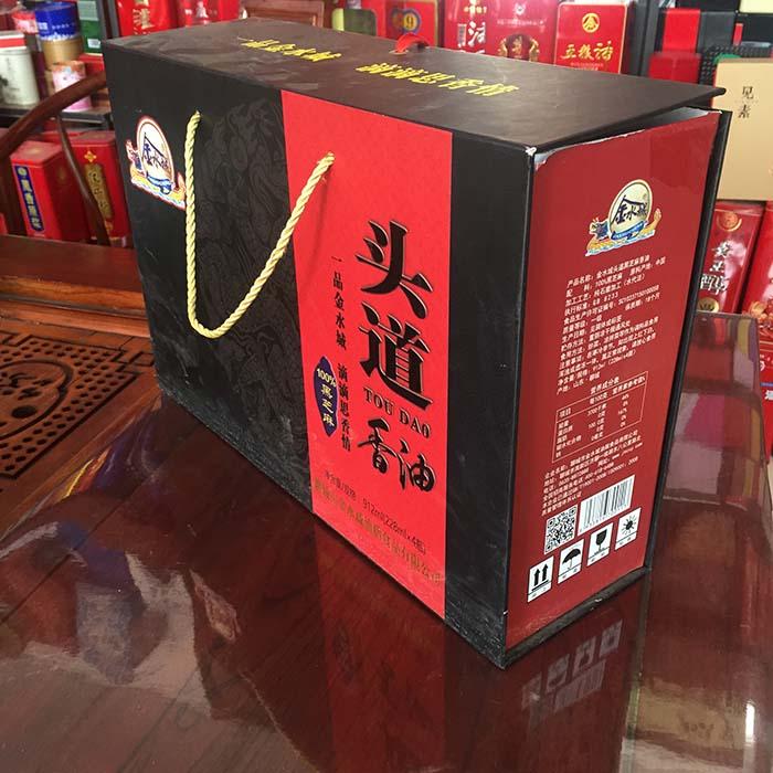 金水城香油包装盒