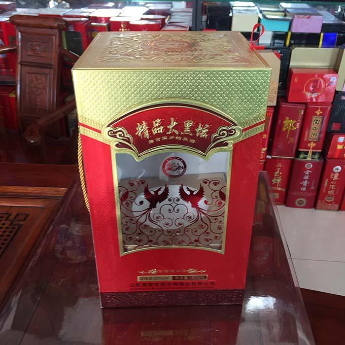 精品酒盒6