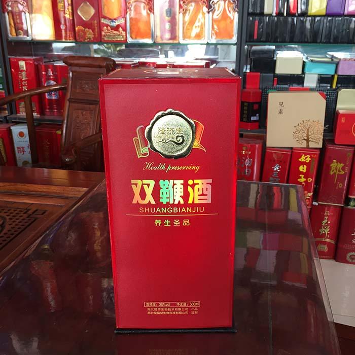 精品酒盒2