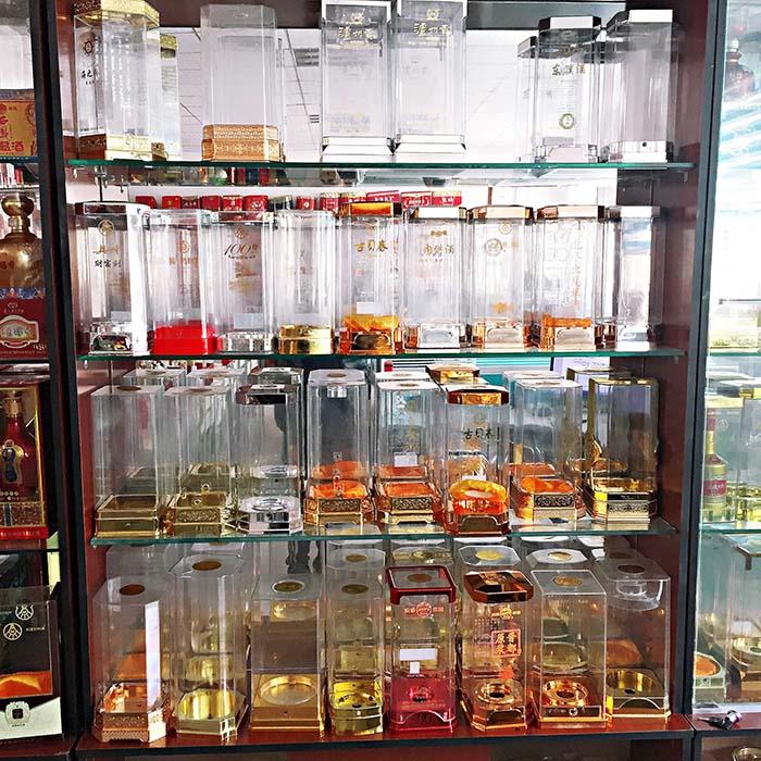 各种亚克力酒盒