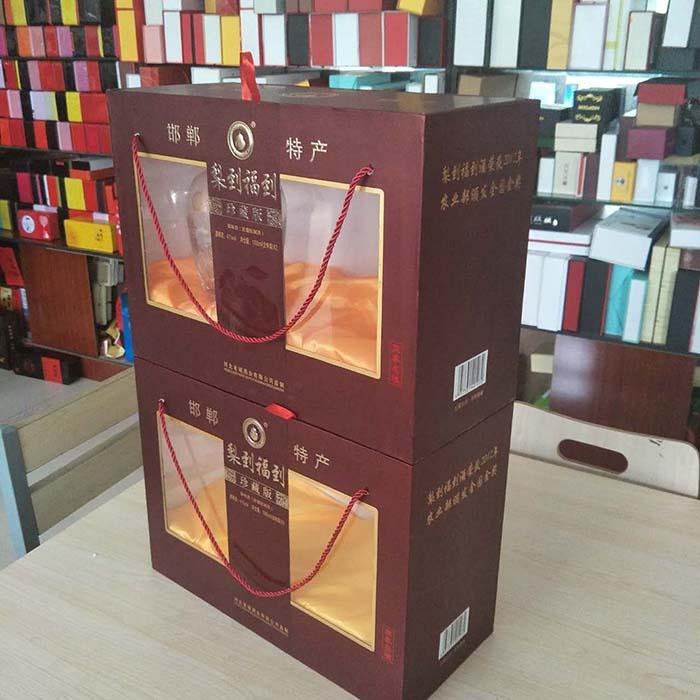 新款两瓶装白酒精裱盒木盒子