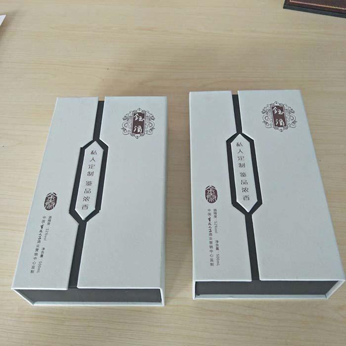 私人订制酒精裱木盒包装纸盒硬纸板材质厂家供应支持订做