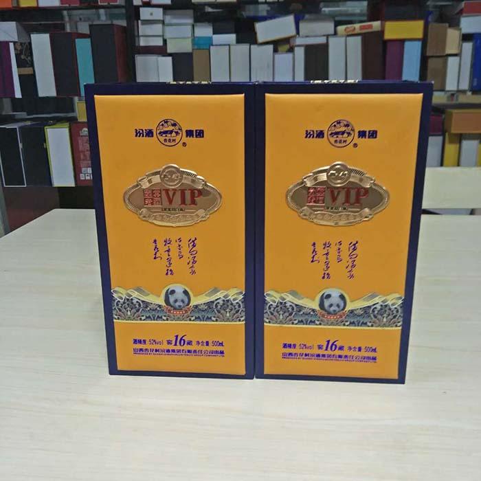 新款白酒精裱盒礼品外包装书本纸盒形状高端大气