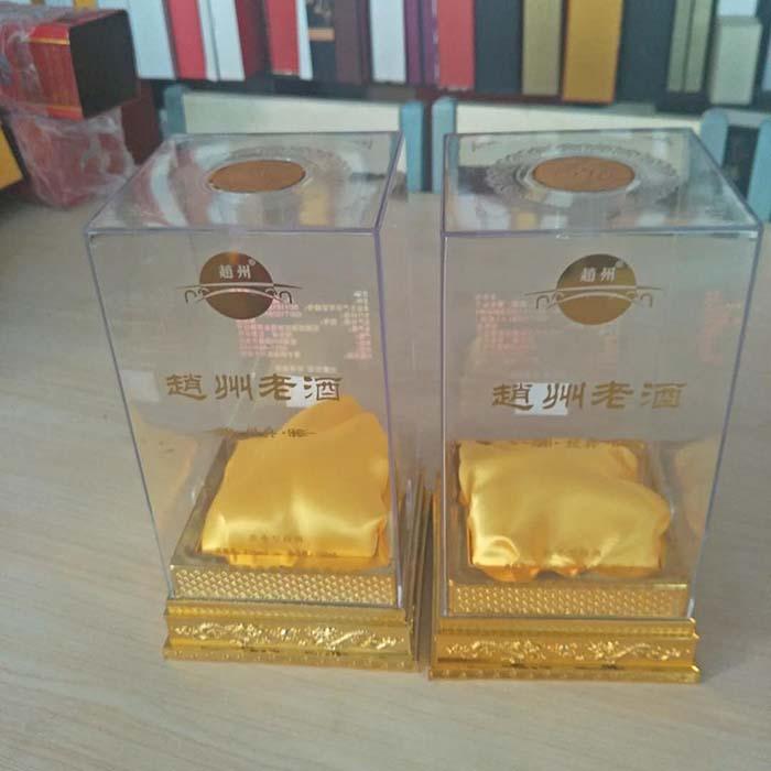 赵州老酒 黄色