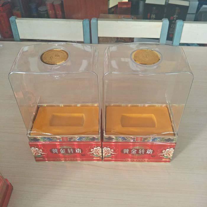 新款半透明精裱盒