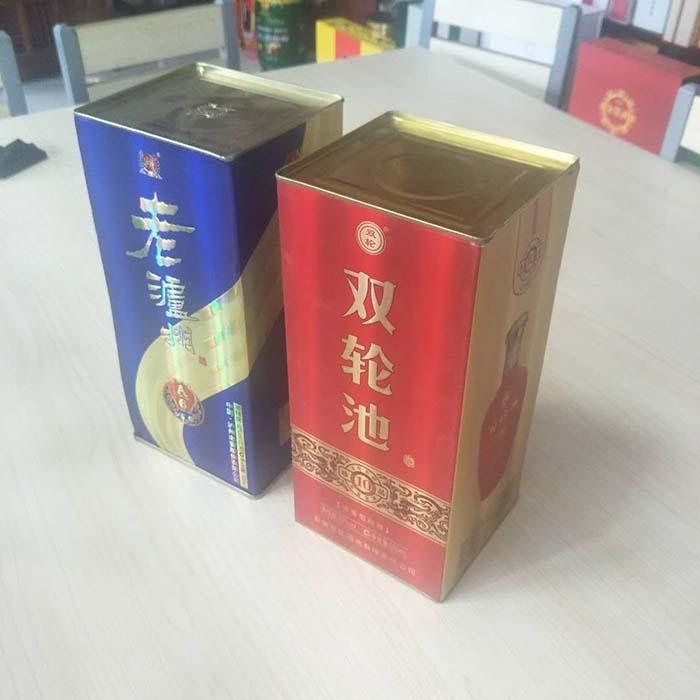 仿铁盒铁底铁盖中间纸盒酒盒包装